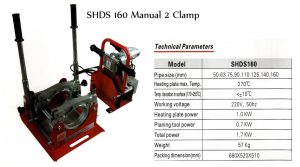 shds200-4-clamps